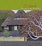 img - for Serenity Kazuyuki Ohtsu Calendar 2013 book / textbook / text book