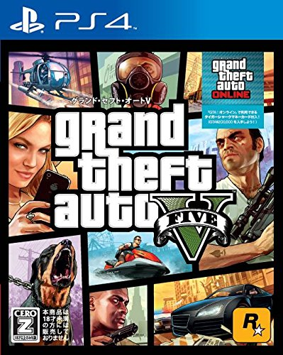 ps4-grand-theft-auto-v-cero-rating-z-japan-import