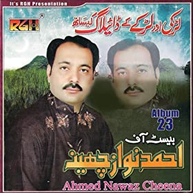 Best Of Ahmed Nawaz Cheena Vol-23