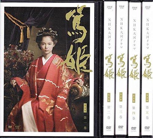 「時の男」の陰に女傑あり! キュウクツな歴史を覆すヒロイン像:『歴史をさわがせた女たち 日本篇』 1番目の画像