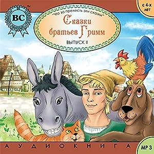 Skazki brat'ev Grimm. Chast' 2 Audiobook