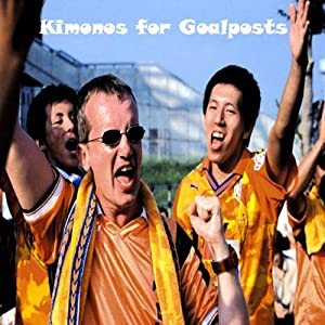 Kimonos for Goalposts | [Frank Skinner]