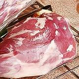 本場オーストラリア産ラム肉 特選モモ肉 仔羊 羊肉 不定貫約1.3kg前後 ジンギスカン ロースト・バーベキュー・焼き肉用 業務用 ランキングお取り寄せ