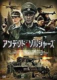 アンデッド・ソルジャーズ [DVD]