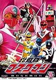 光戦隊マスクマン Vol.5[DVD]