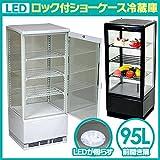 ノーブランド品 冷蔵ショーケース 4面ガラス LEDライト付 95L 業務用 冷蔵庫店舗タテ型 ディスプレイクーラー 冷蔵庫T95F-R ホワイト (白)