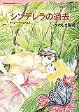ハーレクインコミックス セット 2016年 vol.13 ハーレクインコミックス セット ニセンジュウロクネン