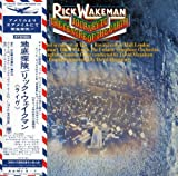 Journey to Centre of Earth (Shm-CD) by Rick Wakeman