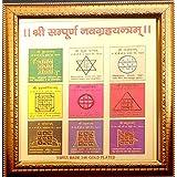 ADA Handicraft Energized Shree Sampoorna Navagraha Yantram (28 * 28)cm