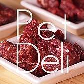 【無添加・国産】鹿肉ミンチ小分け 45gX28パック【約1か月分!】★北海道産エゾ鹿肉・もみじ肉★【生肉・無添加ドッグフード】The Pet Deli(ザ...【販売元:The Meat Guy(ザ・ミートガイ)】