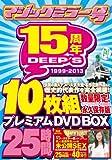 ディープス&マジックミラー号15周年記念 10枚組25時間!! プレミアムDVDBOX