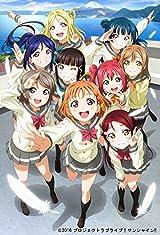 「ラブライブ!サンシャイン!!」BD第5~7巻にイベント先行抽選券