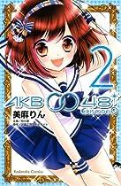 AKB0048 EPISODE0 2巻
