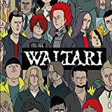 You Are Waltari