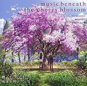 TVアニメ『櫻子さんの足下には死体が埋まっている』オリジナルサウンドトラック 「music beneath the cherry blossom」 [CD]