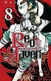 Red Raven8巻 (デジタル版ガンガンコミックス)