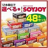 ソイジョイ オレンジ葉酸プラス バナナCaプラス ピーナッツ アーモンドチョコレート 4種48本セット