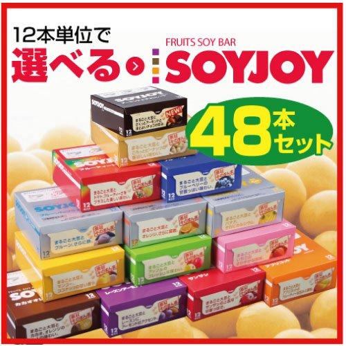 ソイジョイ ブルーベリー フルーティートマト ピーナッツ アーモンドチョコレート 4種48本セット