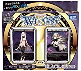 ウィクロス WXD-19 TCG 構築済みデッキ ブラックブラインド (初回特典版)