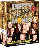 Dirty Sexy Money/ダーティ・セクシー・マネー コンパクト BOX [DVD]