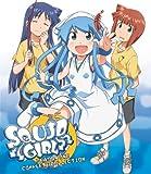 侵略!イカ娘 第1期 (全12話収録)Squid Girl Complete Collection [Blu-ray]  北米版(日本語音声可)