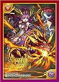 パズル&ドラゴンズTCGカードスリーブ PDL-04 現世の赤龍喚士・ソニア