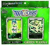 ウィクロス WXD-04 TCG 構築済みデッキ グリーン ワナ