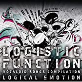 LOGISTIC FUNCTION〜VOCALOID SONGS COMPILATION〜(通常盤)