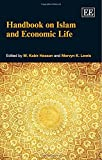 img - for Handbook on Islam and Economic Life book / textbook / text book