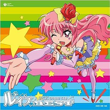 ゼロの使い魔 ルイズBEST(限定盤)(DVD付)