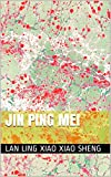 JIN PING MEI: 金瓶梅 (Chinese Edition)