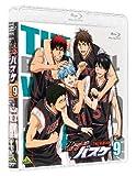 黒子のバスケ 2nd SEASON 9 [Blu-ray]/