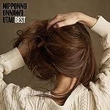 NIPPONNO ONNAWO UTAU BEST【CD】