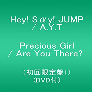 Are You There? アー・ユー・ゼア(A.Y.T.)