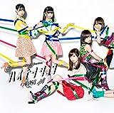 【Amazon.co.jp限定】46th Single「ハイテンション Type B」通常盤 (オリジナル生写真付)