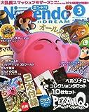 Nintendo DREAM (ニンテンドードリーム) 2014年 03月号 [雑誌]
