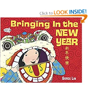 Bringing in the New Year (Read to a Child!)