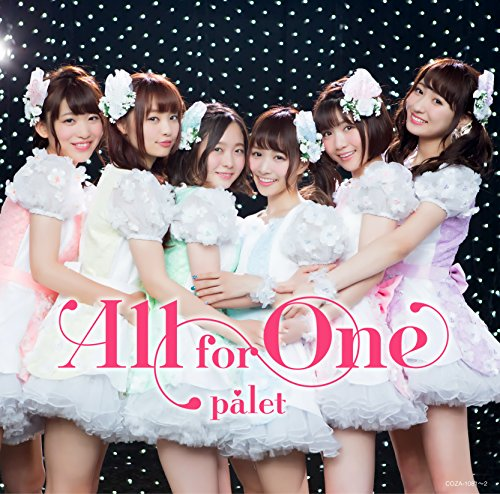 All for One 【Type-A】