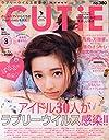 CUTiE(キューティー) 2015年 03 月号 [雑誌]