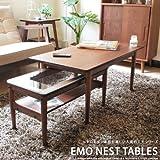 emo[エモ] ネストテーブル/テーブル/ブラウン