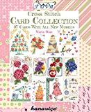 Maria Diaz Cross Stitch Card Collection: 37 Cards with All New Models