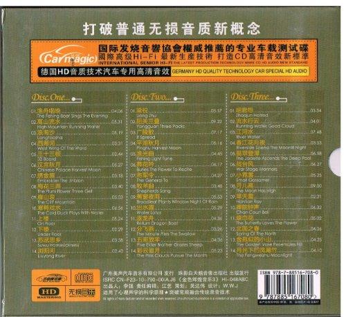 cd出仺电路图 a6458s