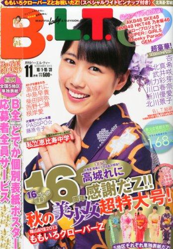 B.L.T.北海道宮城版 2013年 11月号 [雑誌]