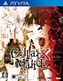 Collar X Malice 予約特典(ドラマCD) 付