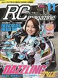 RC magazine (ラジコンマガジン) 2014年 11月号 [雑誌]