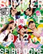 Image of 「ももクロ夏のバカ騒ぎ SUMMER DIVE 2012 西武ドーム大会」  LIVE BD-BOX [Blu-ray]
