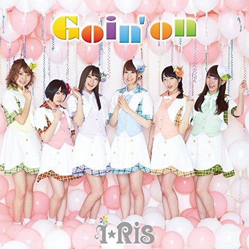 【Amazon.co.jp限定】Goin'on *CDのみ (メンバー複製コメント入りブロマイド付)