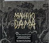 Makajodama by Makajodama (2009-11-10)