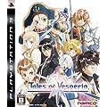 Tales of Vesperia (japan import)