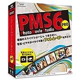 Amazon.co.jpトランスゲート フォトムービースタジオ 6 プロ